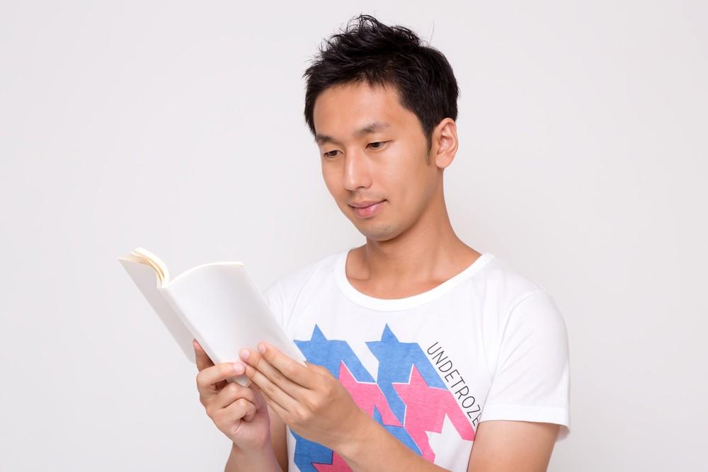 ビジネスマン必見!苦手な読書を克服したおすすめの方法