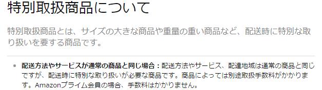 コカ・コーラ 森の水だより 日本アルプス (2.0L×6本)×2箱06