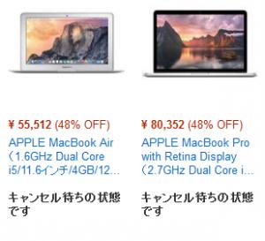 Amazonプライムデーmac4