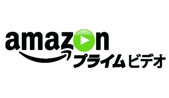 Amazonプライムビデオ2