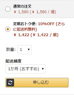 【精米】【Amazon.co.jp限定】レストラン用 洗わず炊ける無洗米(国産) 5kg02