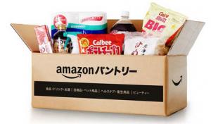 AmazonパントリーBOX