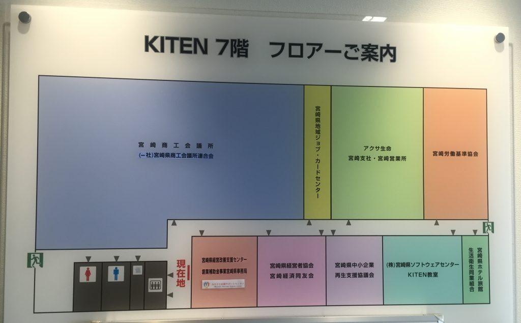 宮崎の花火大会で有料観覧席を買うための行き方3