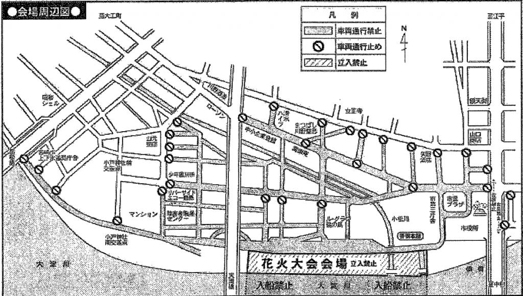 宮崎の花火大会の交通規制