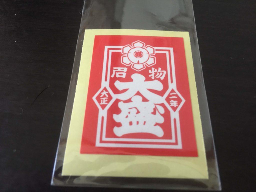 宮崎の大盛りうどんの肉うどん4