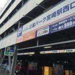 JR九州ホテル宮崎の駐車場は最高!実際に利用して分かった利用法