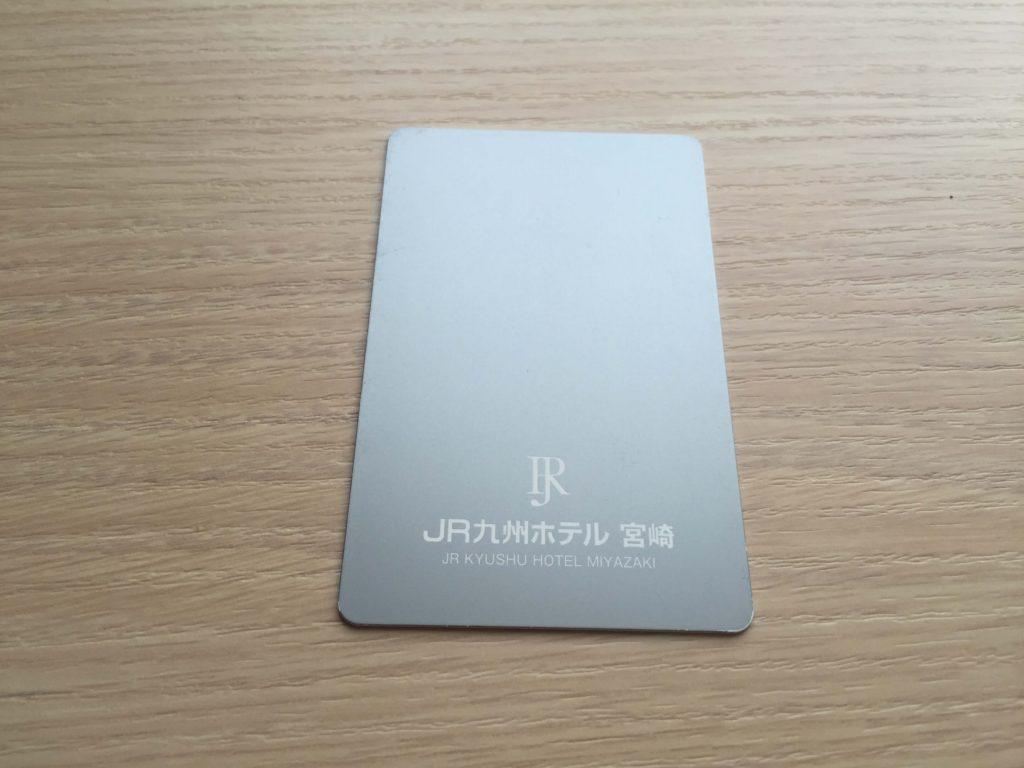 JR九州ホテル宮崎にチェックイン1