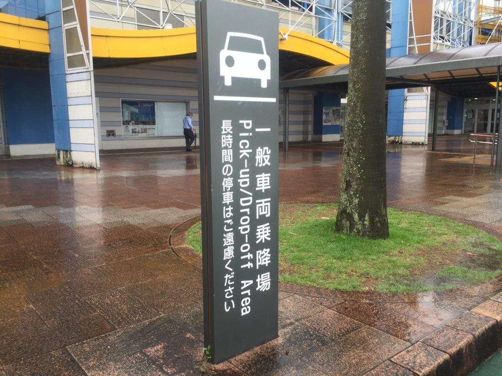 宮崎の花火大会で有料観覧席を買うときの駐車場