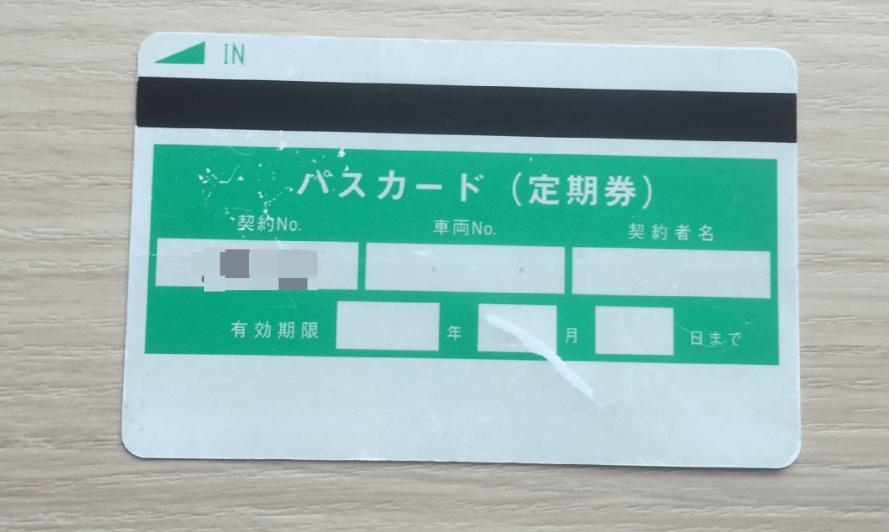 JR九州ホテル宮崎のチェックインの際にすること2