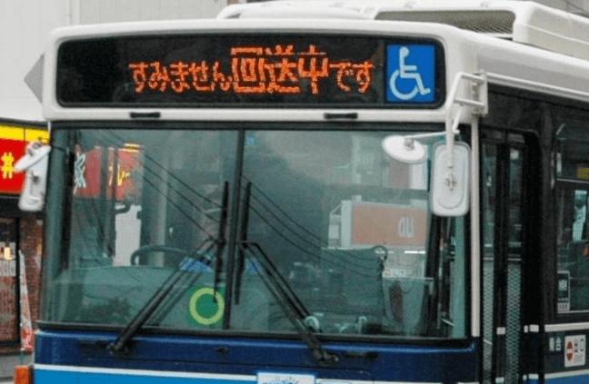 宮崎交通のバスの運賃を解説!お得に使って乗車2