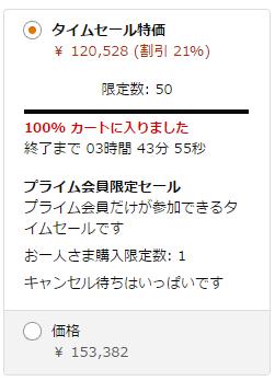 MacBook04