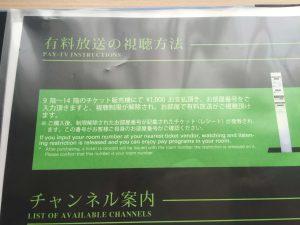 JR九州ホテルの客室をレビュー6