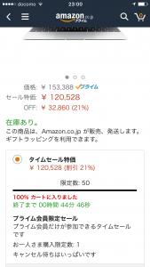 MacBook23時
