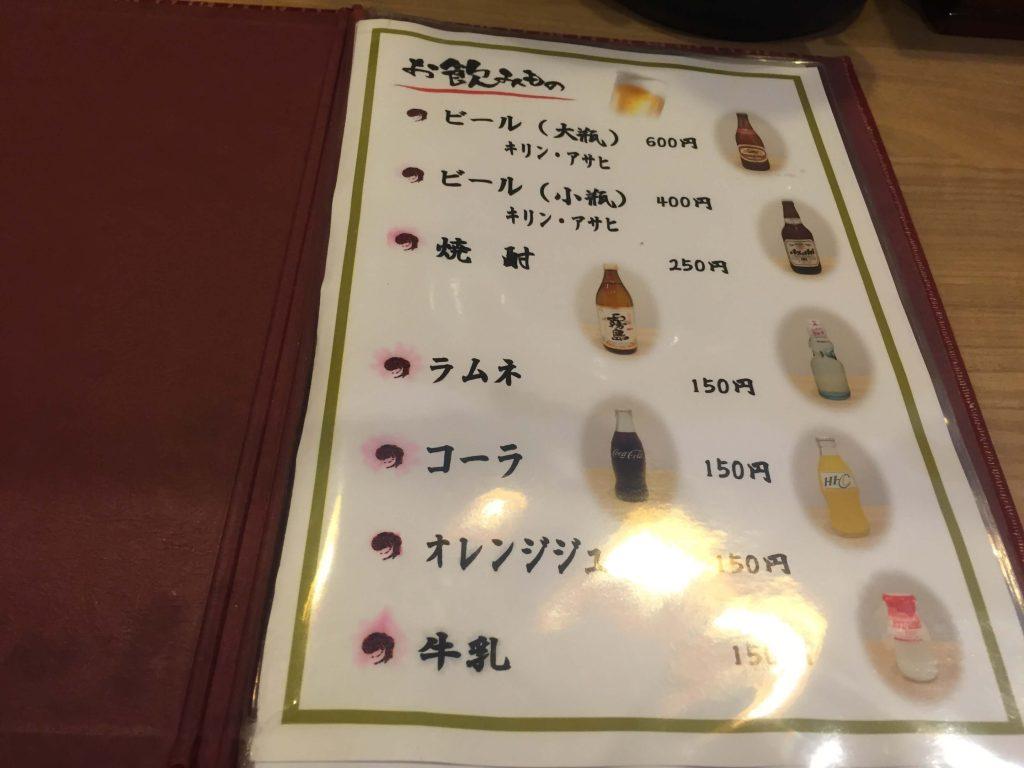 宮崎の大盛りうどんのメニュー3