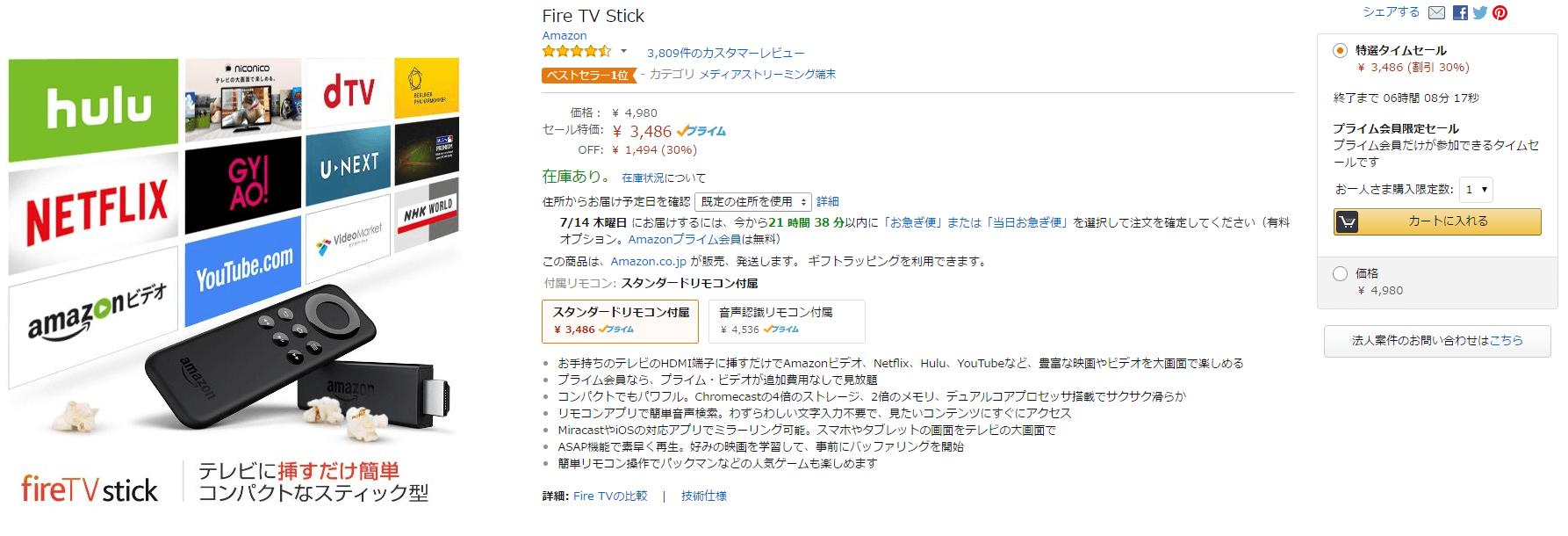 fireTV02
