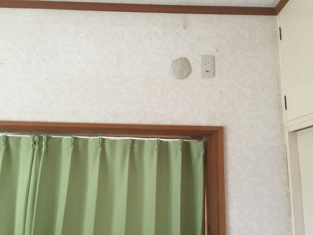 エアコンのネット通販の工事日当1
