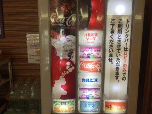 レガロホテル宮崎に宿泊者だけの特典3