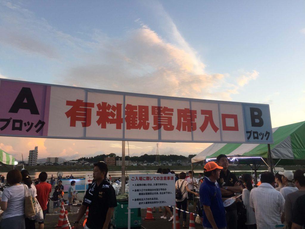 宮崎納涼花火大会2016の有料観覧席の入場口2