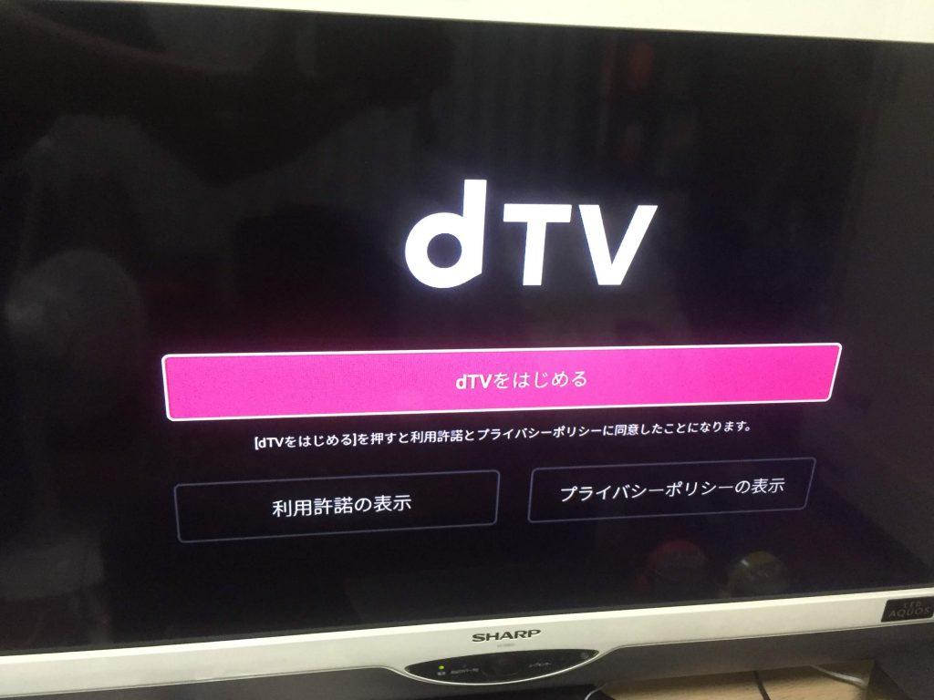 AmazonFireTVStickのメリット8