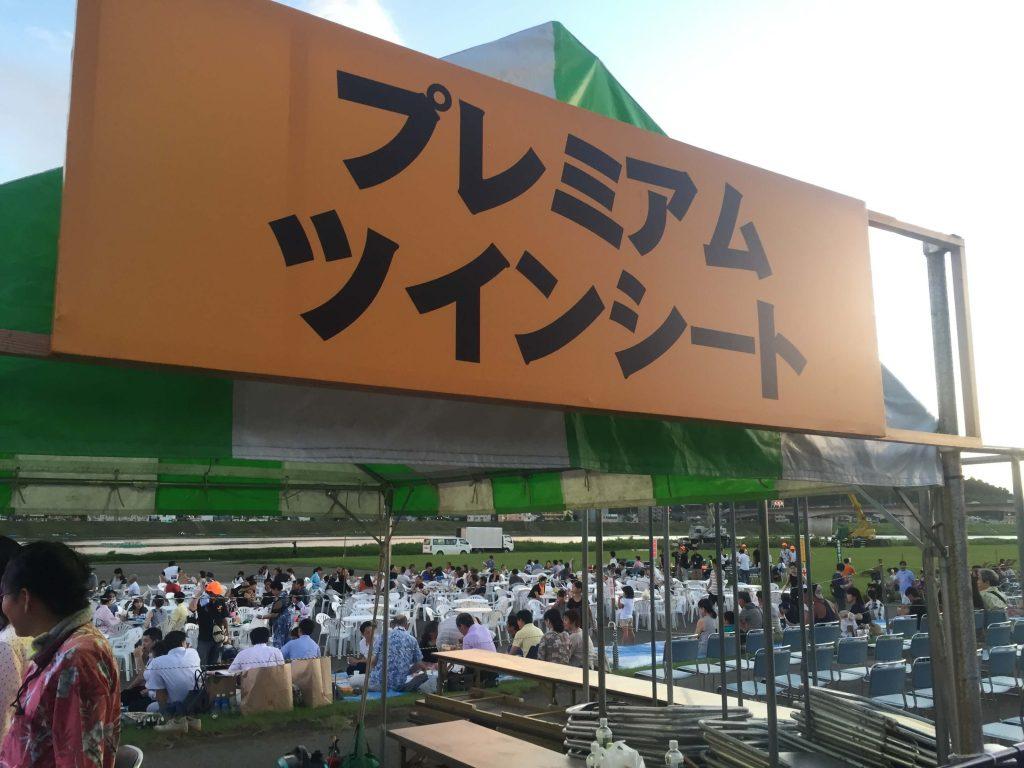 宮崎納涼花火大会2016の有料観覧席の入場口3
