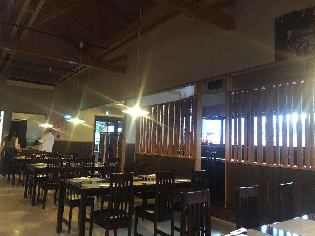 レストラン和1