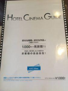 レガロホテル宮崎の客室をレビュー8