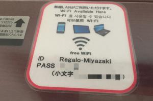 レガロホテル宮崎の客室をレビュー11