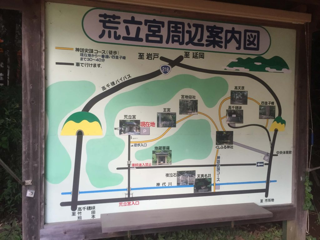 荒立神社の境内1
