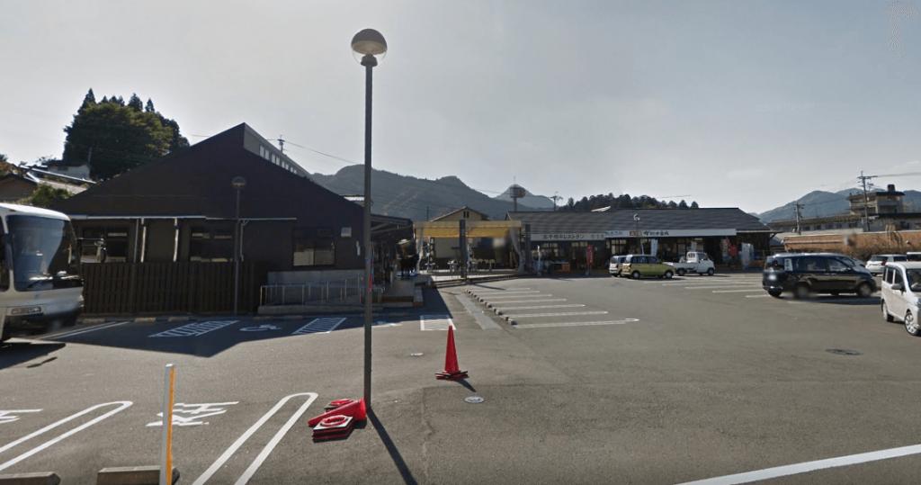 高千穂牛のレストラン和の駐車場