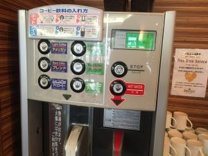 レガロホテル宮崎に宿泊者だけの特典4