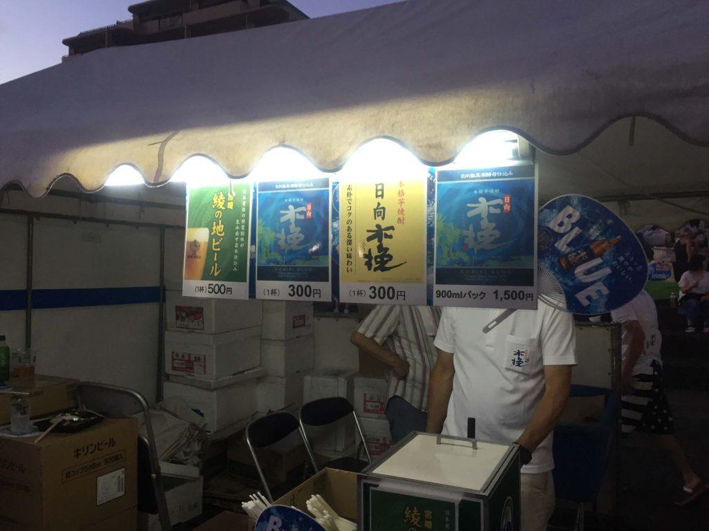 宮崎納涼花火大会2016のプレミアムツインシート特典11