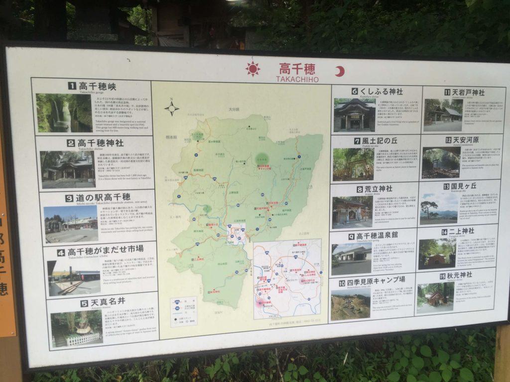 荒立神社の境内2