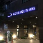ルートイン宮崎の駐車場とホテルレビュー。九州ふっこう割で宿泊してみた