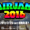 AIR JAM 2016がスペースシャワーTVで初放送!期間限定でプレゼントも!