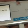 Try WiMAXのレンタル期間を約1ヶ月にした話。ネット回線で困ったら絶対に試すべき