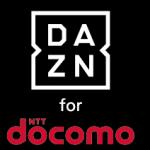 DAZN for docomoの申し込み方法!さっそく契約してみた。