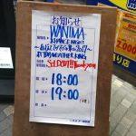 WANIMAのライブが宮崎で!1CHANCE NIGHTに行ってきた!