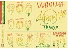 WANIMAの放送がスペースシャワーTVプレゼント