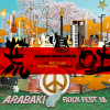 アラバキロックフェス2018の放送は?地元密着型フェスを映像で!