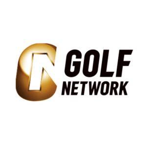 ゴルフネットワークの視聴方法と料金!安く見る方法はこれ!